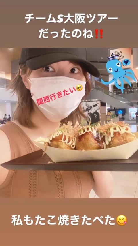 松井珠理奈さん「チームS大阪ツアーか・・私も関西行きたい、私もたこ焼き食べたよ」