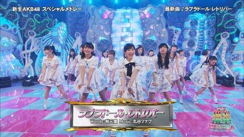 じゃあ逆に今年AKB48より良いシングル出した歌手いるの?