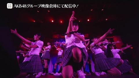 【AKB48】映像倉庫で「研究生単独コンサート~ゆくぞ!伸びしろ☆パラダイス~」が公開!!!
