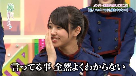 【NGT48】荻野由佳や西潟茉莉奈を叩きまくってるやつって立派なセカンドレイプだよな