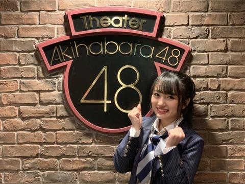 【朗報】AKB48向井地美音の新番組「ジュグラーの波 ~澤と美音のまるっと経済学~」がスタート!