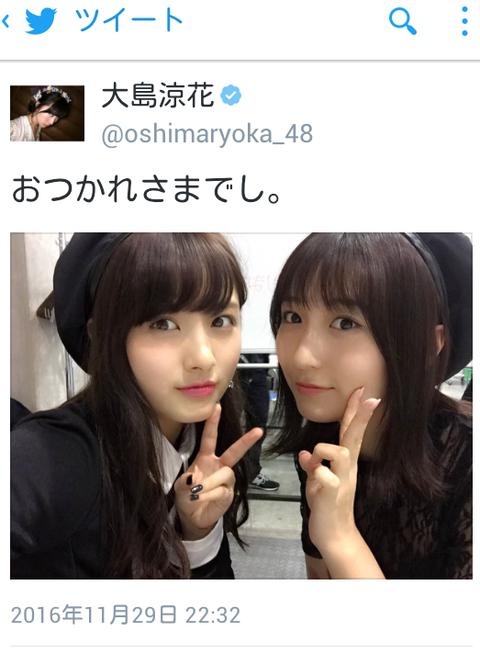 【AKB48】大島涼花が大和田南那の卒業にアッサリしてる件【りょうにゃ】