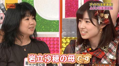 【AKB48G】おばさんになった時の姿が容易に想像できてしまうメンバー