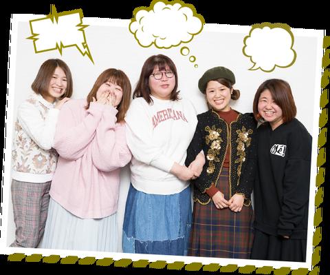 【AKB48G】衣装部座談会で衣装部スタッフは最近のメンバーや衣装に思い入れが全くない事が判明