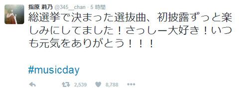 【悲報】HKT48指原莉乃、Twitterで自作自演www【2年ぶり2回目】
