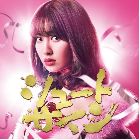 【AKB48】47th「シュートサイン」のジャケットがガチでまぶい!!!