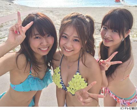 【AKB48】メンバー3人のビキニ画像キタ━━ヽ(∀゚ )人(゚∀゚)人( ゚∀)ノ━━!!