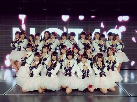 【AKB48G】チーム初のオリジナル曲にはずれなし!