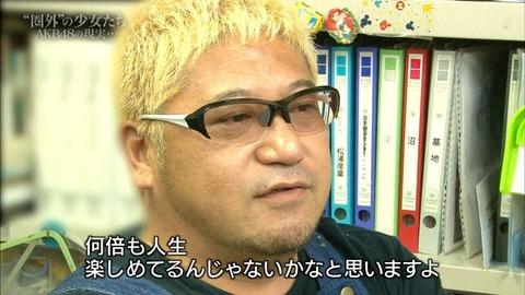 【AKB48G】島田ヲタが月20万使ってるらしいけどこれって普通なの?