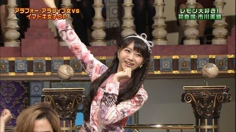 【NMB48】フレッシュレモンがさんま御殿で大勝利【市川美織】