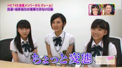 【AKB48G】オシ●コを飲み干したいメンバー