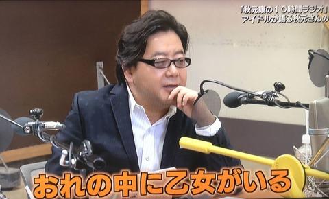 【AKB48G】若い女の子のアイドルが歌う曲なのにおっさんが作詞って・・・【秋元康】