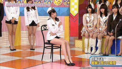 【AKBINGO】吉田朱里の脚エロ過ぎワロタwwwwww【画像あり】