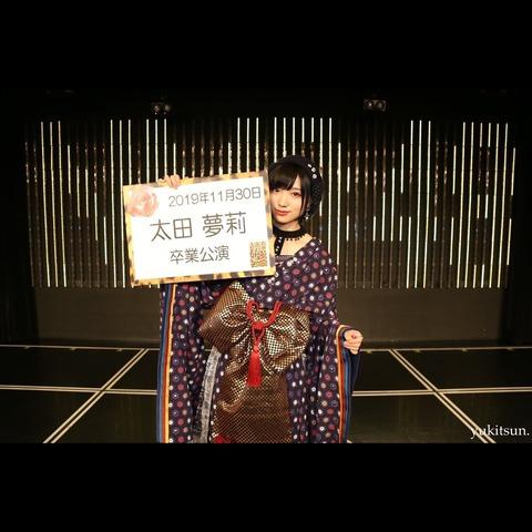 太田夢莉「私と一緒にNMBヲタ卒業するっていう方がいて嬉しい」