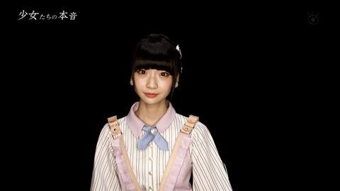 【NGT48】荻野由佳って自撮りやらグラビアみたいに修正かけてる画像と色々と違う