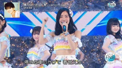 【SKE48】木本花音ちゃんってビジュアルメンだよな?
