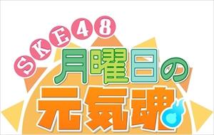 【朗報】SKE48さん「GYAO!」で新番組開始!!!