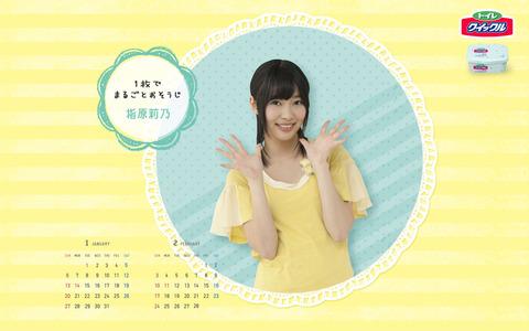 【AKB48G】メンバーが出演していたテレビCMで素晴らしいと思ったものは?