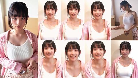 【AKB48】矢作萌夏のお●ぱいボタン押す?押さない?