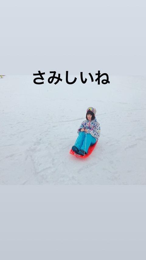 【AKB48G】雪掻きをしているメンバーを1人思い浮かべて下さい