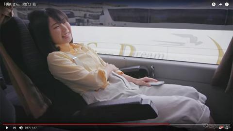 【AKB48】みーおん「横山さんは移動のバスに乗るとリクライニングをめちゃくちゃ倒してくるので、後ろに乗らないようにしています」【向井地美音・横山由依】
