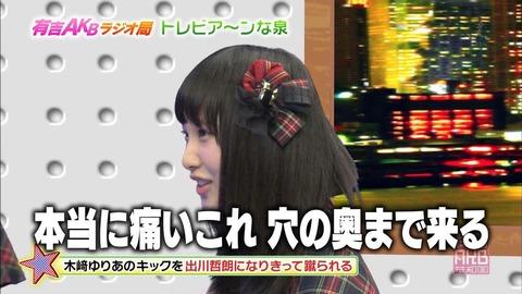 【有吉AKB】AKB48高橋朱里って明らかに有吉にハマッてるよなw