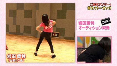 【AKB48】オーディション受かったらどうしよう・・・
