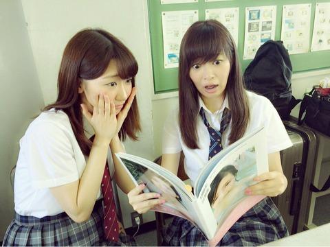 【HKT48】指原莉乃が大久保佳代子にそっくり