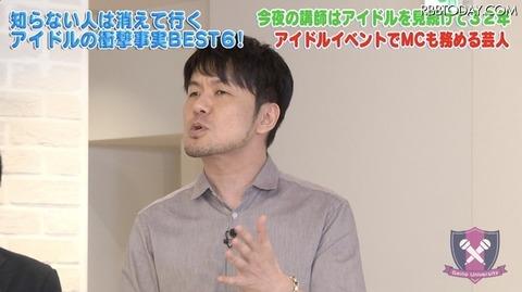 土田晃之「ファンは一生ついてくるわけじゃない」「アイドルは25歳が限界」
