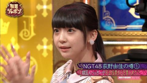 【NGT48】総選挙リクアワ謎の爆上げを当時おかしいと思わなかったのか?