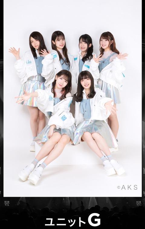 【AKB48】ところでユニットGってどうなった?