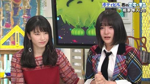 【炎上】AKB48矢作萌夏さん、アスリート紹介番組で卒業を発表→番組私物化と批判殺到www