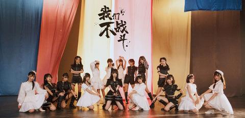 【大悲報】2月1日(土)開催のAKB48 Team SHの劇場公演が延期に