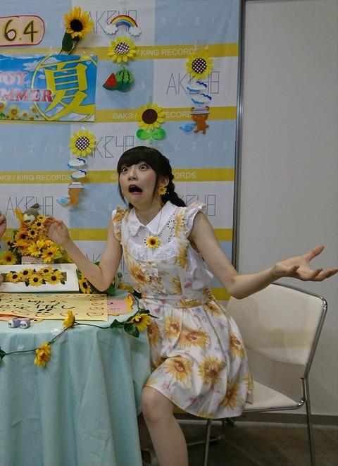 【NGT48】荻野由佳ってこのまま世間に嫌われたままなのかな?
