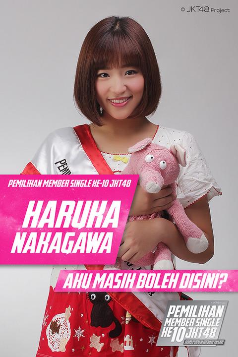 【朗報】仲川遥香、JKT48選抜総選挙で2位!!!