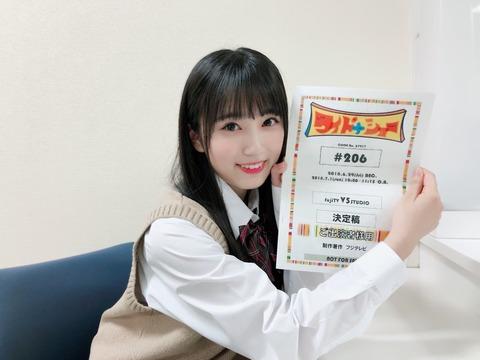【HKT48】矢吹奈子が7月1日(日)のワイドナショーに出演!!!