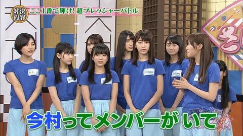 【HKT48】なこみくってもうすぐ中3の割に身長低すぎじゃない?【矢吹奈子・田中美久】