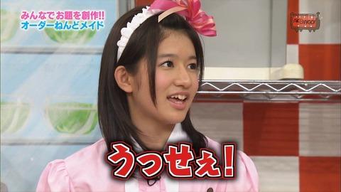 【AKB48】間違って推されたメンバー