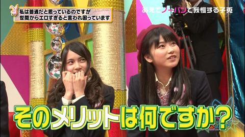 【AKB48総選挙】来年は他社のアイドル(ハロプロやスタダや坂道等)も合同でしたらアイドル界が盛り上る