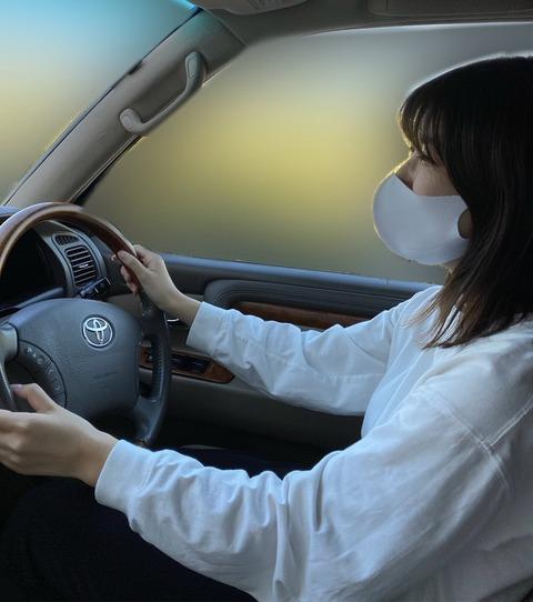 【AKB48】チーム8吉田華恋ちゃんの運転してるこの車は何?