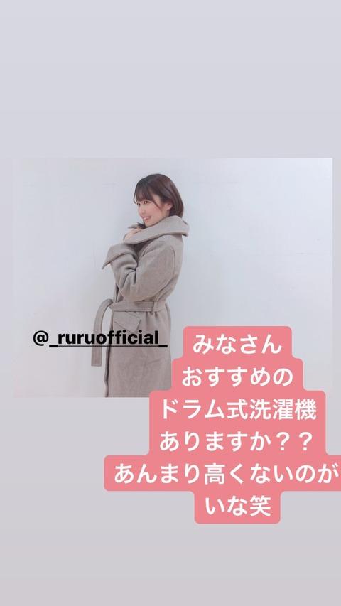 【SKE48】惣田紗莉渚「ドラム式洗濯機でおすすめ教えてください!できれば安いのが良い笑」