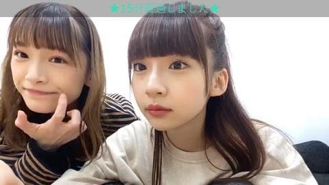 【NGT48】荻野由佳と太野彩香の真っ黒コンビがSHOWROOM配信w