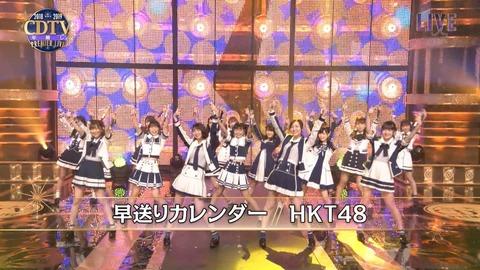 【HKT48】ぶっちゃけ次のセンターって誰?