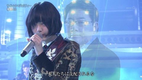 【覚醒ナックルズ】NHK紅白は秋元康がAKBを落選させ櫻坂を出場させた