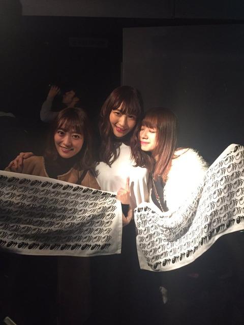 【元AKB48】小笠原茉由って今何してるの?【まーちゅん】