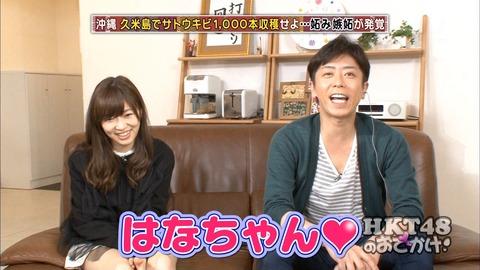 【AKB48G】ついついちゃん付けで呼びたくなってしまうメンバー