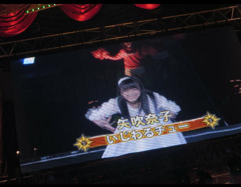 【HKT48】矢吹奈子ちゃんがHKT歴代センター達をBDに従えてソロ曲を披露