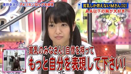 【AKB48G】貧乳メンバーの水着グラビアのどこに需要があるのか
