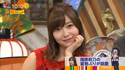 【HKT48】「ワイドナショー」で指原莉乃ちゃんの変貌ぶりが話題に!