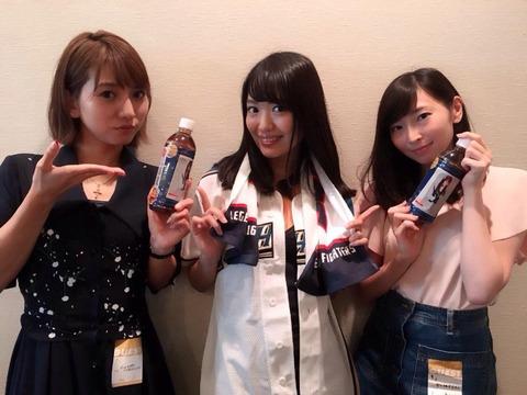 【SKE48】大矢真那、東京ドームにプロ野球を見に行き北原あきちゃ倉持野中と遭遇